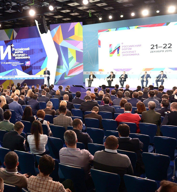 В Москве прошел форум «Интернет Экономика 2015»