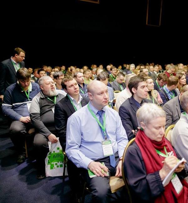 Конференция «Рускрипто»