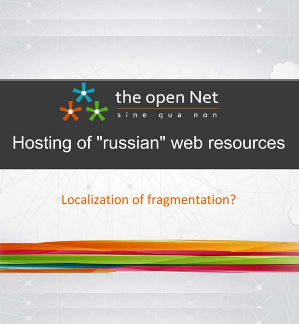 Hosting of «russian» web resources
