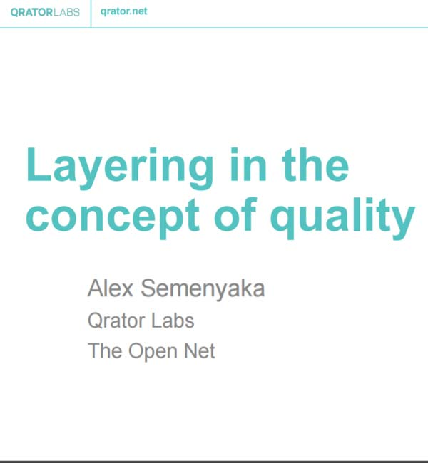 Layering in the concept of quality