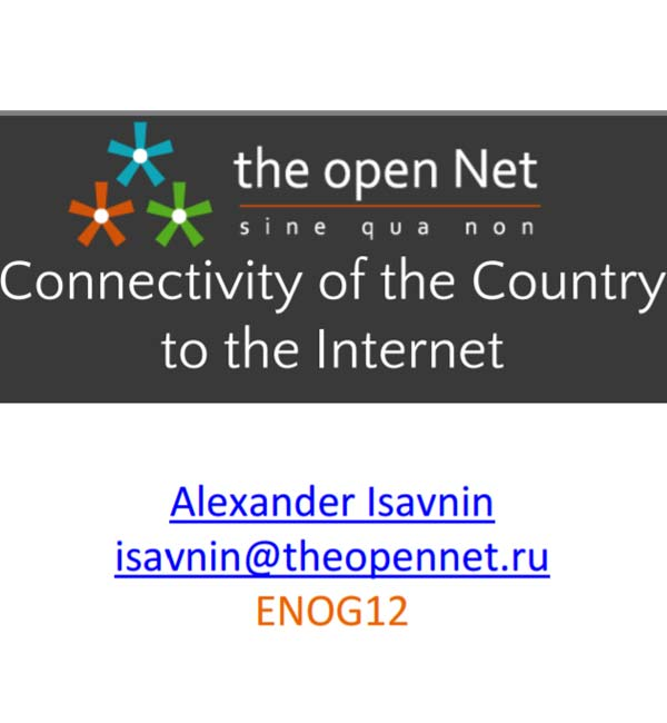 Connectivity of the Country to the Internet