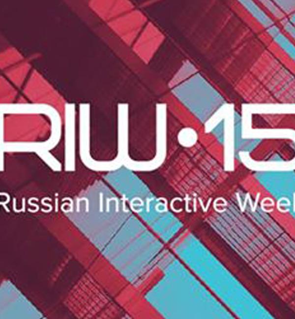 В ближайшие годы к интернету подключаться еще 37 миллионов россиян