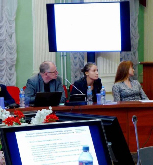 Круглый стол «Управление интернетом: итоги 2015 года и перспективы»